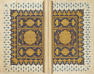 Koran of the Ottoman Prince Murad. Iran, 16th century | © BSB/ Cod.arab. 2640
