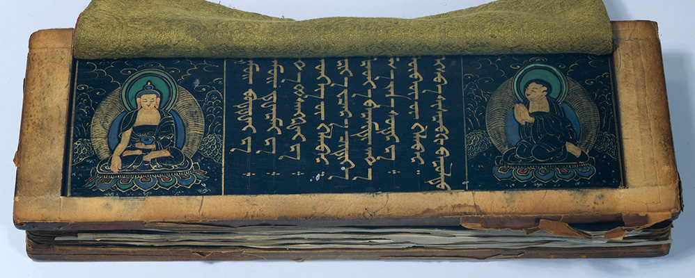 Mongolian sūtra manuscript of the 17th/ 18th century | © BSB/Cod.mongol. 76