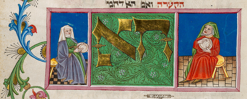 Passah Haggadah (detail). Bavaria, last quarter of the 15th century | © BSB/ Cod.hebr. 200
