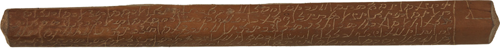 Old South Arabian wood inscriptions | © BSB/Mon.script.sab. 80